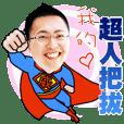 My Super Dad 88