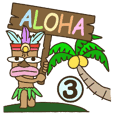 "3 of the God of Hawaii ""Tiki"""