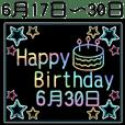 rainbow 6/17-6/30 date birthday