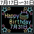 rainbow 7/17-7/31 date birthday