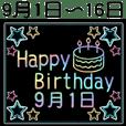 rainbow 9/1-9/16 date birthday