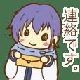 KAITOの日常会話