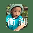 CHENG CHIA YEN_20180929183035