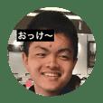Goniki's Super Useful Sticker