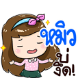 Miew:Isan Style Cute Girl