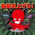 ontako_kun Sticker