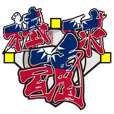 Go Taiwan !!big-character(National flag)