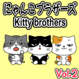 Kitty brothers Vol.2
