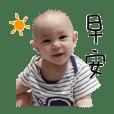 Lisa mama Love Rui Rui baby