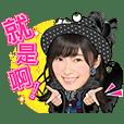 AKB48(有聲版)