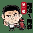 Taiwanese man-Alang-1
