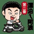 Taiwanese man-Alang-2
