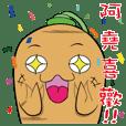 Ginseng's Life name 13 Yao