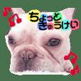 フレブル☆Rola&Boo 2
