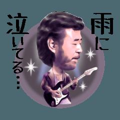Yanagi George Sticker