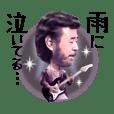 柳ジョージ 伝説のロック・スピリッツ