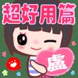 Cute Beauty ( LU ) 2