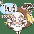 "Name ""Bow"" V3 by Teenoi"