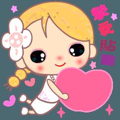 愛海的女孩♥ ( 常用貼圖款 )♥