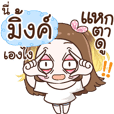 "Name ""Mink"" V3 by Teenoi"