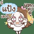 """Name """"Pang"""" V3 by Teenoi"""