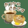 """ネコの""""hakka""""の可愛い日常スタンプ_No.3"""