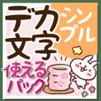 ぱすてるふれんず〜使える日常編〜