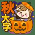 【秋天到了!!♥超實用】大字明瞭貼圖
