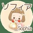[ Sophia 's ] only. name sticker