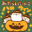 Mitarashi Nyanko4 Halloween