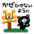 BURAKUMA-Daily conversation(AUTUMN)