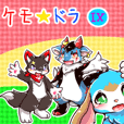 original kemono dragon sticker 9