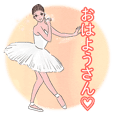 Ballerina illustration And polite word 2