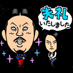 สติ๊กเกอร์ไลน์ Yoshimoto ทอล์คโชว์ Vol.2
