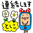 Many settoshiko2