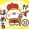 The Kazu32.