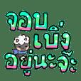 E-Sarn language