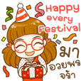 Happy every festival