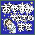 デカまじ敬語!