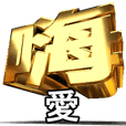 Moves!Gold[ai2]Taiwanese