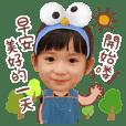 Hello, I am Xiang Xiangbao