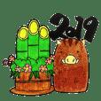 2019.Happy new year!!