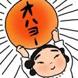 Kaite Oboeru Kojiki 3