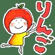 RINGONOKO 001-Part2