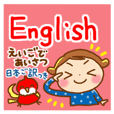 "Greetings in English""Hello!"""