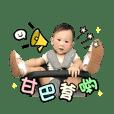 Hong's Life