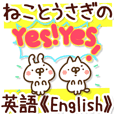 English by cat and rabbit.