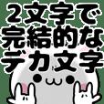 tanuchan Too Letter HIRAGANA CAT