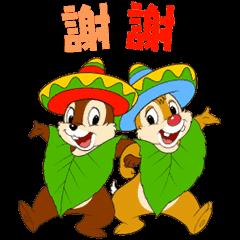 Chip 'n' Dale 動態貼圖(夏季篇)