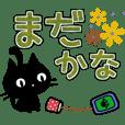 秋色・冬色デカ文字に黒猫を添えて。。